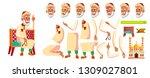 arab  muslim old man vector.... | Shutterstock .eps vector #1309027801