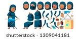 arab  muslim old woman. senior... | Shutterstock . vector #1309041181