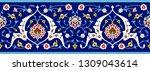arabic floral seamless border....   Shutterstock .eps vector #1309043614