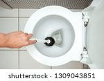 close up  female hand washes a... | Shutterstock . vector #1309043851