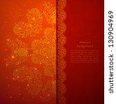vintage beige doodle ornament...   Shutterstock .eps vector #130904969