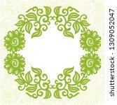 floral frame. vector...   Shutterstock .eps vector #1309052047