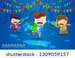 vector illustration for ... | Shutterstock .eps vector #1309059157