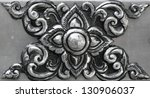 Coinage Of Silver  Ornament