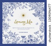 spring life. vintage vector... | Shutterstock .eps vector #1309096477