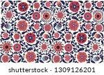 Vector Floral Pattern. Uzbek...
