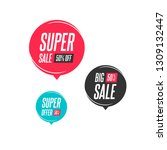 super sale  big sale   super... | Shutterstock .eps vector #1309132447