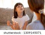 cute stuttering child girl...   Shutterstock . vector #1309145071