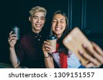 cheerful chinese two bloggers... | Shutterstock . vector #1309151557