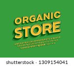 vector retro style logotype... | Shutterstock .eps vector #1309154041
