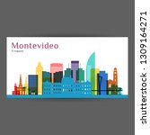 montevideo city architecture... | Shutterstock .eps vector #1309164271