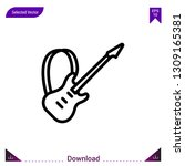 electric guitar vector icon....