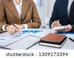 business partner discussing...   Shutterstock . vector #1309173394
