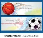 sport ball banners | Shutterstock .eps vector #130918511