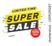 sale banner template background | Shutterstock .eps vector #1309190287