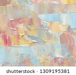 highly textured colorful...   Shutterstock . vector #1309195381