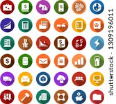 color back flat icon set   milk ... | Shutterstock .eps vector #1309196011