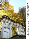 17th century mojnument beeing... | Shutterstock . vector #1309240867