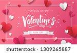 valentine's day horizontal... | Shutterstock .eps vector #1309265887