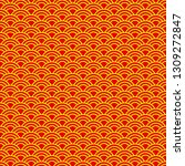 chinese seamless pattern ... | Shutterstock .eps vector #1309272847