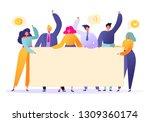 business team holding in hands... | Shutterstock .eps vector #1309360174