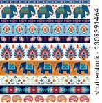 indian rug tribal ornament... | Shutterstock .eps vector #1309391464