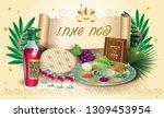 Happy Passover Holiday  ...