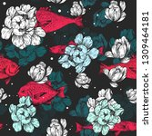 seamless pattern with flowers... | Shutterstock .eps vector #1309464181