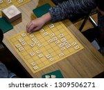japanese shogi convention | Shutterstock . vector #1309506271