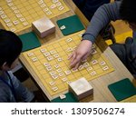 japanese shogi convention | Shutterstock . vector #1309506274
