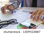businessman or accountant... | Shutterstock . vector #1309523887
