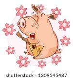 vector illustration of a cute... | Shutterstock .eps vector #1309545487