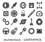 car parts. vector automotive... | Shutterstock .eps vector #1309549924