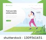 female runner running in park... | Shutterstock .eps vector #1309561651