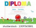 certificates kindergarten and... | Shutterstock .eps vector #1309565881