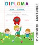 certificates kindergarten and... | Shutterstock .eps vector #1309565884
