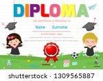 certificates kindergarten and... | Shutterstock .eps vector #1309565887
