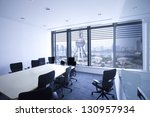 office indoor against oriental... | Shutterstock . vector #130957934