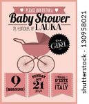 baby shower invitation template ... | Shutterstock .eps vector #130958021