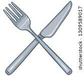 vector cartoon crossed cutlery. ... | Shutterstock .eps vector #1309589017