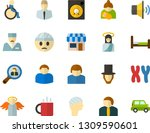 color flat icon set   jesus... | Shutterstock .eps vector #1309590601