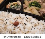 stir fried pork and lunch for... | Shutterstock . vector #1309625881