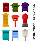 flat vector set of mailboxes....   Shutterstock .eps vector #1309646437