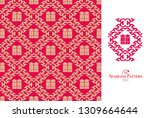 chinese double happiness... | Shutterstock .eps vector #1309664644