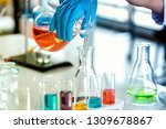 scientist with equipment and... | Shutterstock . vector #1309678867