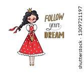 funny hand drawn beautiful cute ...   Shutterstock .eps vector #1309721197