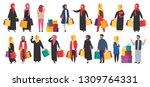 muslim shopping women and men... | Shutterstock .eps vector #1309764331