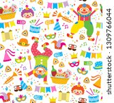 colorful seamless pattern with...   Shutterstock . vector #1309766044