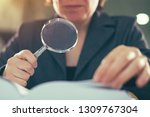 business corruption audit... | Shutterstock . vector #1309767304