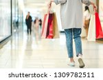 lifestyle shopping concept ... | Shutterstock . vector #1309782511